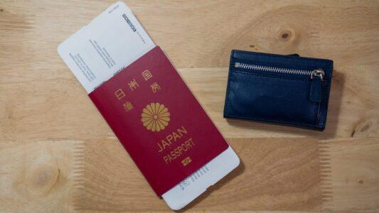 マレーシアへ向かう航空券を手配する