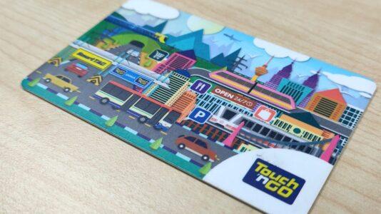 公共交通機関などで使える 「タッチ&ゴー」カード