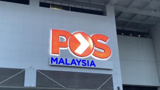 マレーシアで利用する郵便・宅配