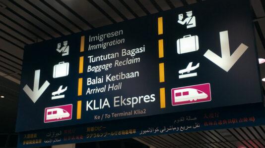 マレーシアへのビザなし渡航とその準備